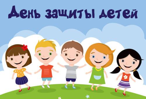 При поддержке Центра «ИГрачи» пройдет День детства в Обнинске